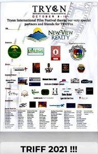 Emerge Multimedia proud sponsors of the Tryon International Film Festival